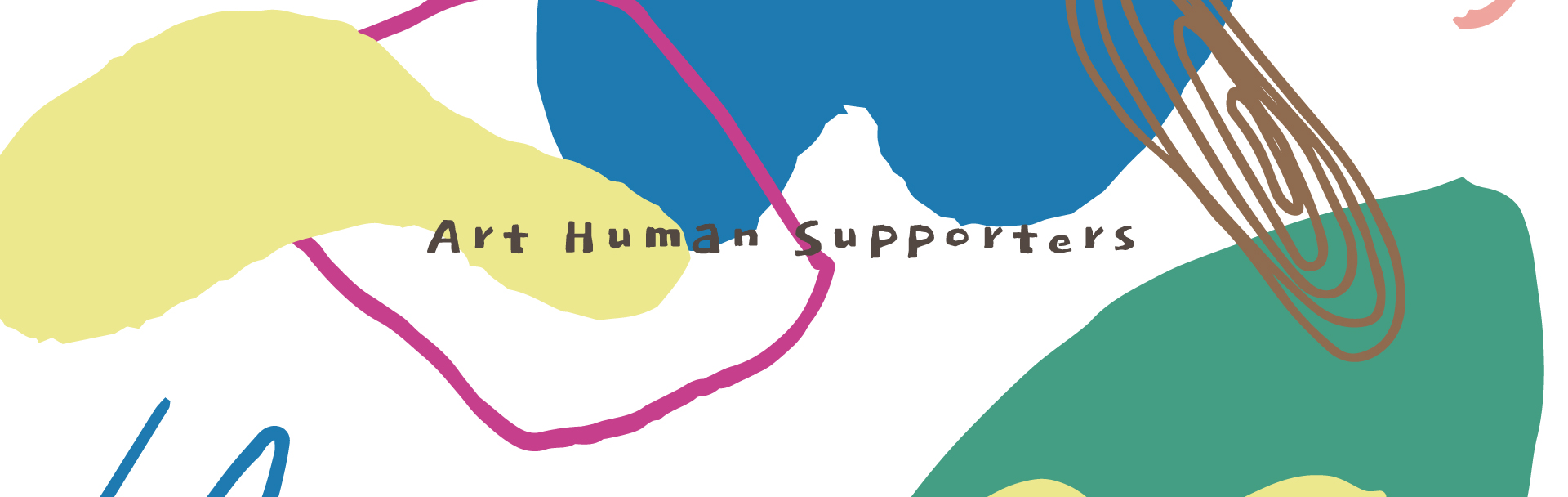 Art Human Supporters