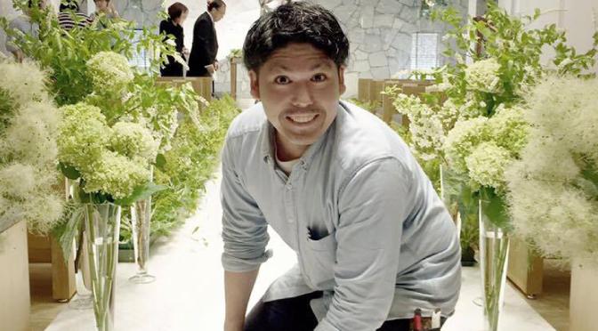 Eisuke Suko
