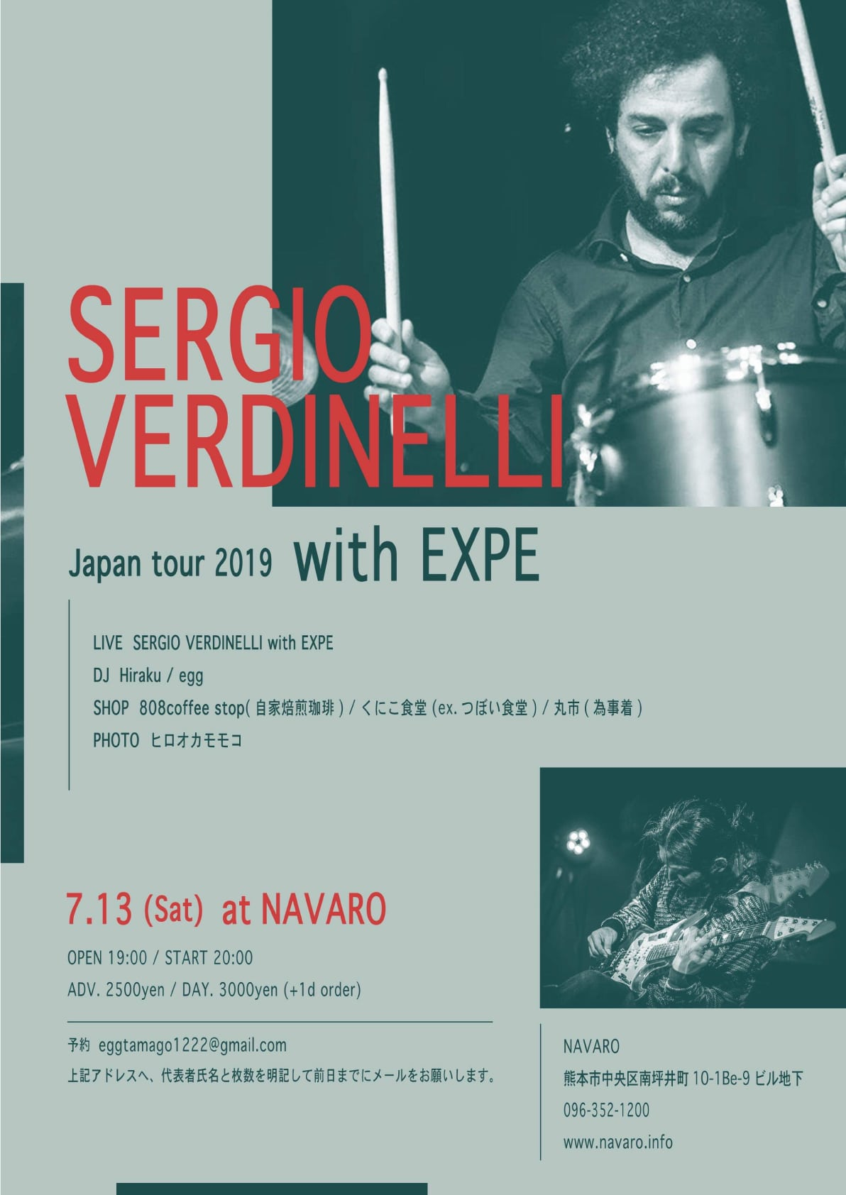 Sergio Verdinelli japan tour2019 with EXPE In navaroチラシ1