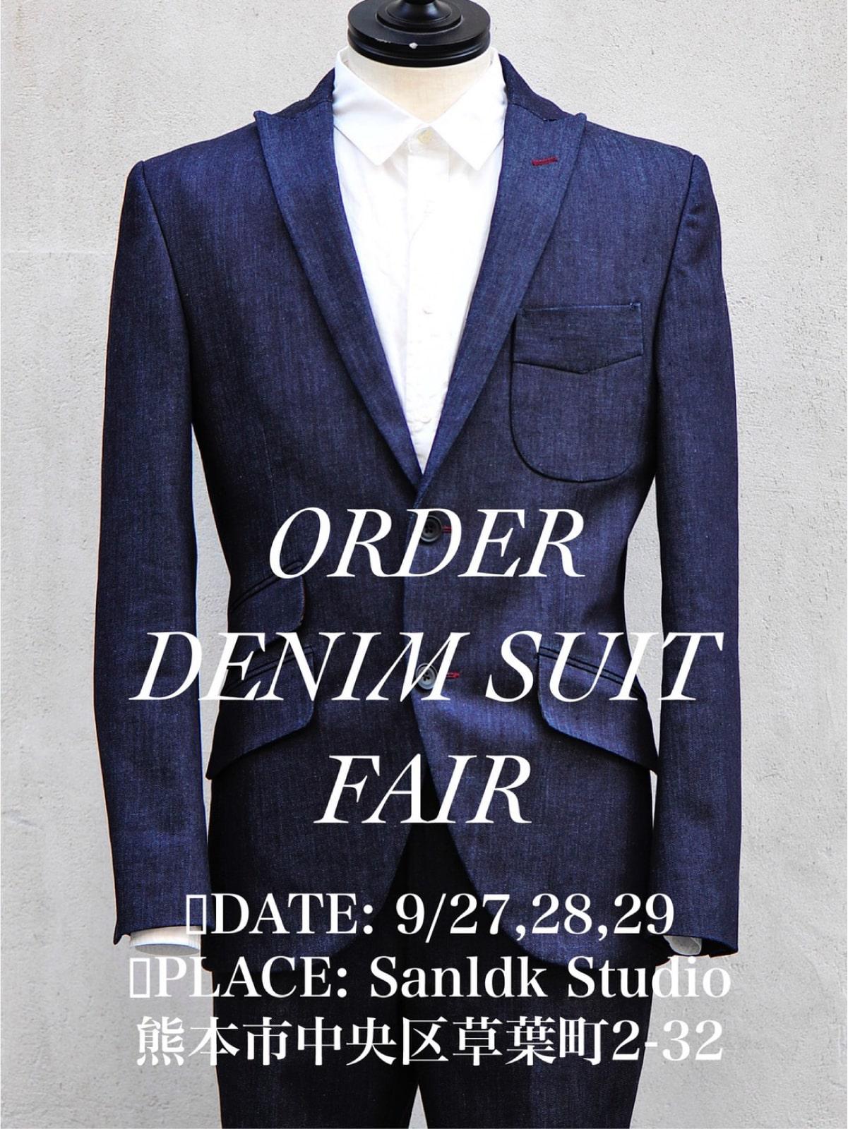 """SANLDK present  """"Order Denim Suit Fair""""チラシ1"""