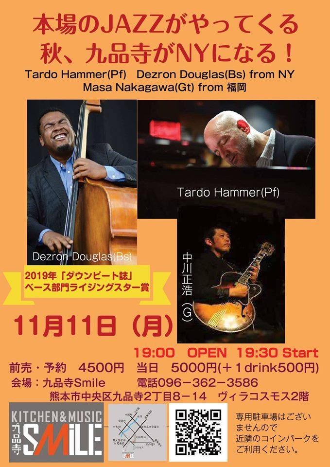 Masa Nakagawa NY Trioチラシ1