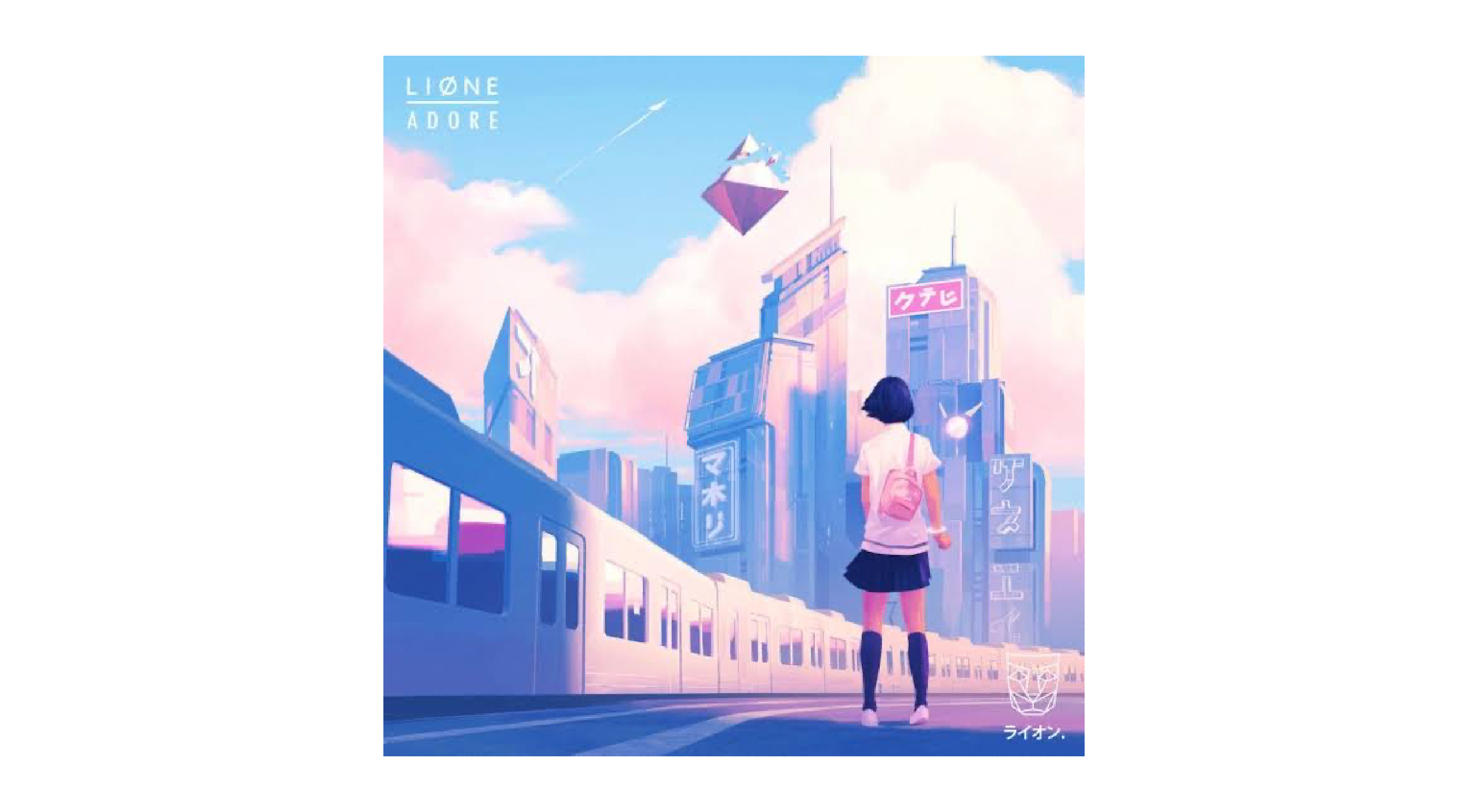 MUSIC FROM ARTIST Vol. 3 | LIONE 「Adore」