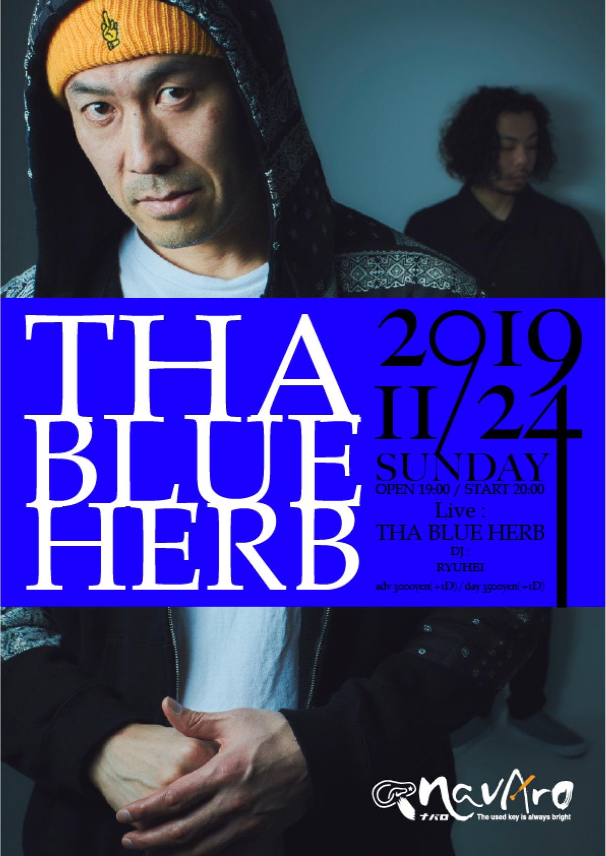 THA BLUE HERBチラシ1