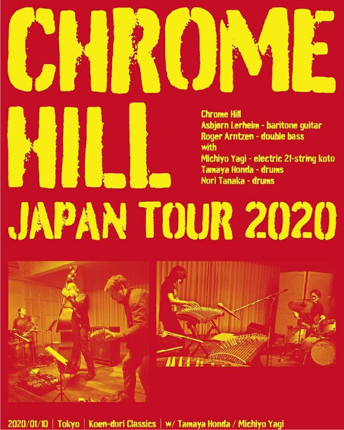 Chrome Hill Japan Tour in 熊本 おくらチラシ1