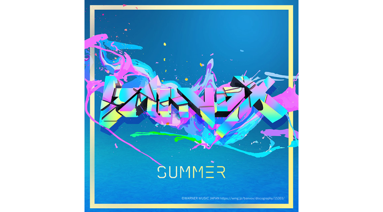 MUSIC FROM ARTIST Vol. 13 | banvox『Summer』