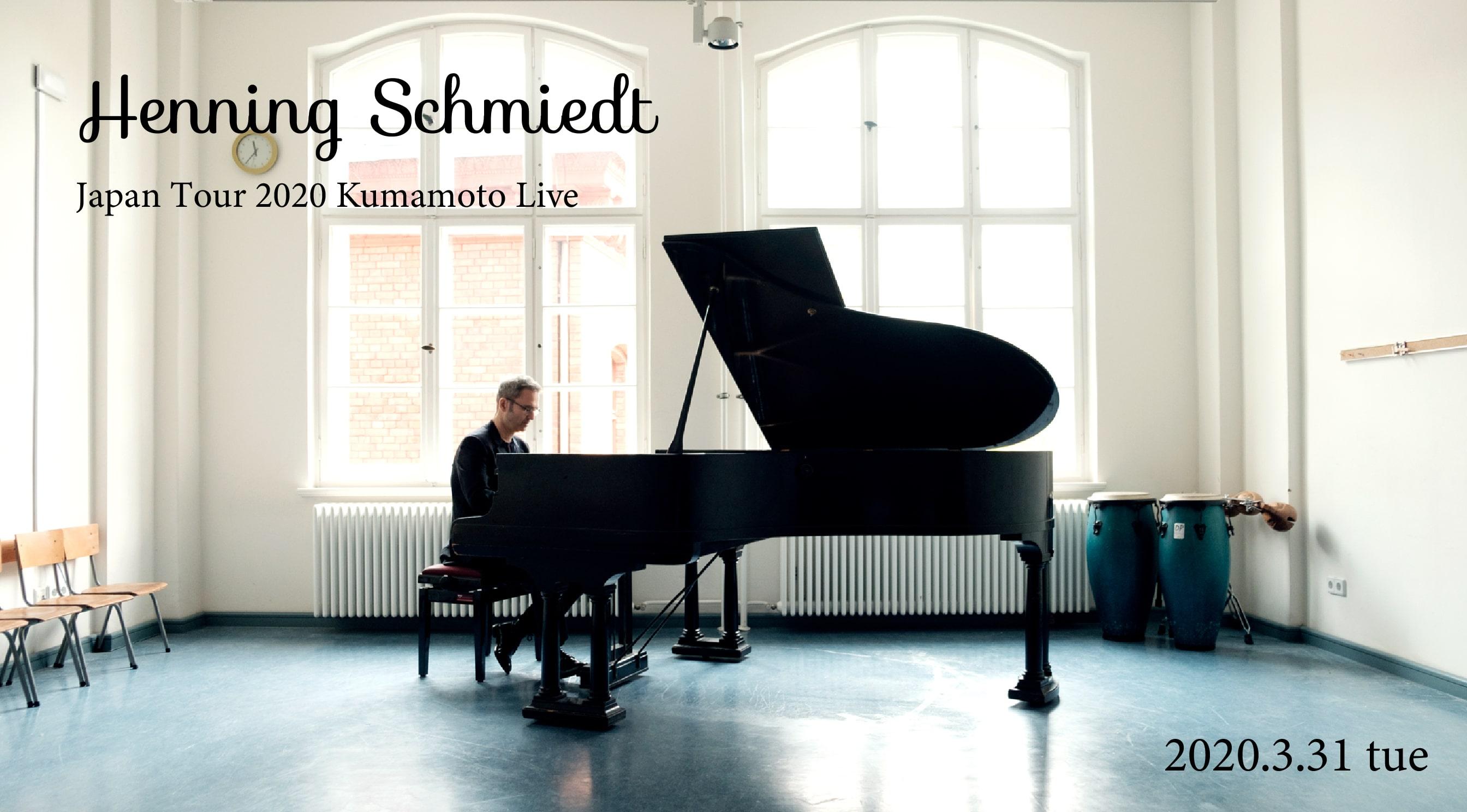 Henning Schmiedt Japan Tour 2020 熊本公演