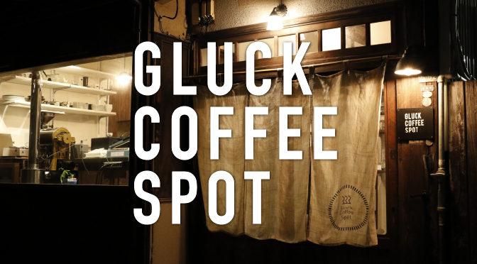 熊本のコーヒー業界の担い手を目指して