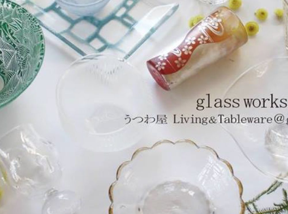 Glassworks2019